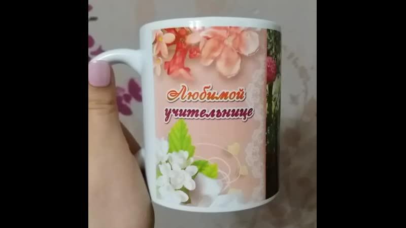 VID_106370201_205523_164.mp4