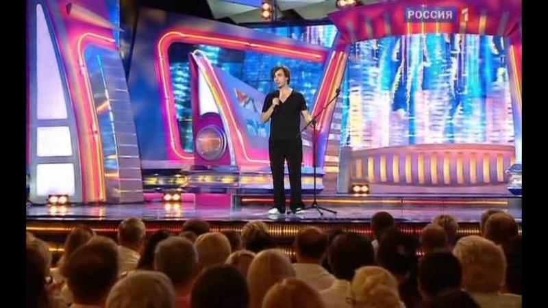Юрмала 2011 Выпуск 10 (09.12.2011).2011