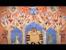 56 Сказ хотанского ковра Уйгурская сказка