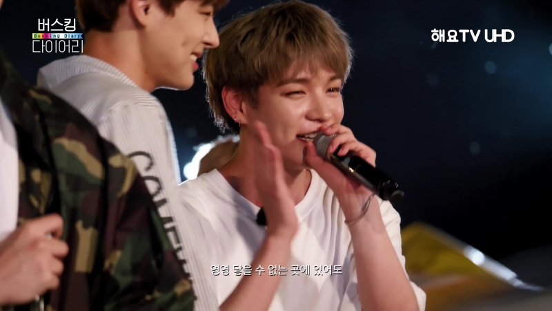 180918 VICTON @ Busking Diary @ 잊어버리지마 Don't Forget Crush Cover