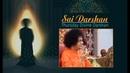 Даршан под песню Саи Натха Бхагаван