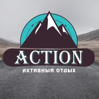 Логотип ACTION Активный отдых: Туризм / Походы / Сплавы