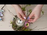 Пасхальное гнездо, декор своими руками DIY Tsvoric Happy Easter