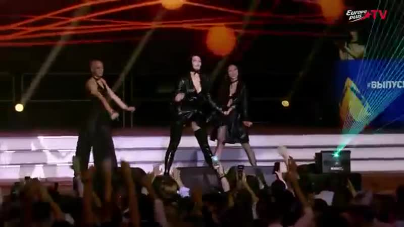 Maruv Drunk Groove Focus On Me Выпускник 2018 HIT NON STOP EUROPA PLUS TV