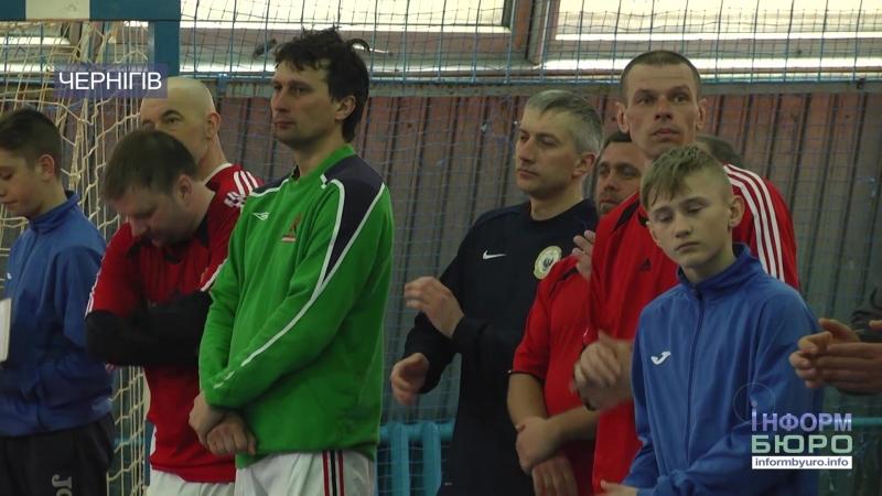 Футбол 40 у Чернігові стартував міжнародний футбольний турнір ветеранів спорту