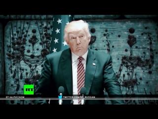 Обещания и угрозы  Трампа на сессии Генассамблеи ООН