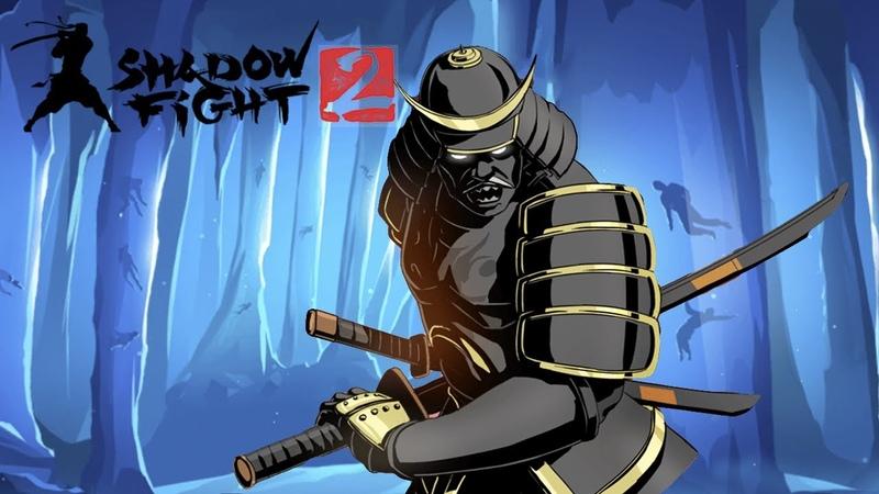 СЕГУН ПЕРВЫЙ БОЙ - Shadow Fight 2 (БОЙ С ТЕНЬЮ 2) ПРОХОЖДЕНИЕ