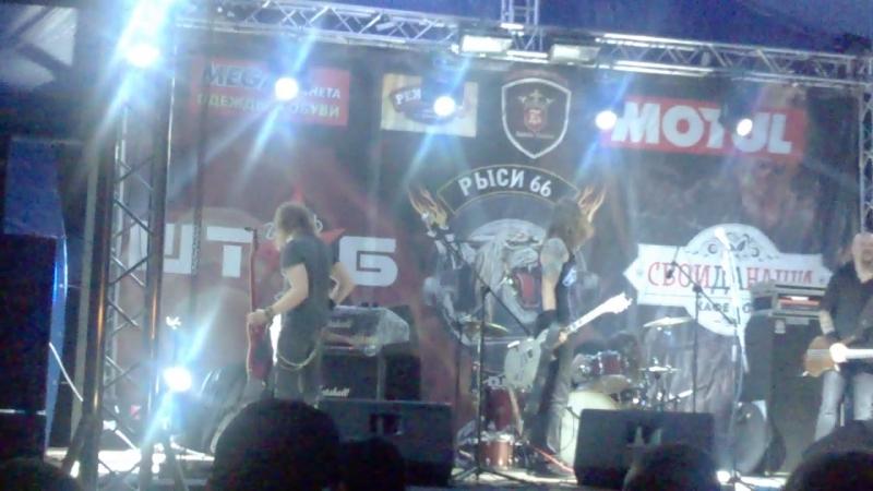 Garage Dayz (Metallica show) 2018 Рысий след