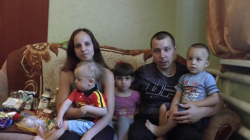 Помощь жителей Сургута семье на линии фронта