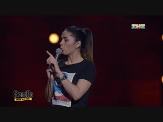 Stand Up: Юля Ахмедова - Мужские поступки