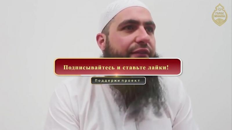Мухаммад Хоблос - месяц Рамадан! [НОВИНКА]