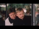 Гостья из будущего (4 серия) (1984) . СССР. Хф.