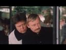 Гостья из будущего (4 серия) (1984) . СССР. Х/ф.