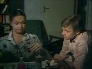 Хозяйка детского дома 1983 г., 2 серии