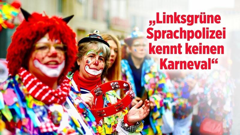Betreutes Lachen und verletzte Gefühle – Meuthen: Linksgrüne Sprachpolizei kennt keinen Karneval