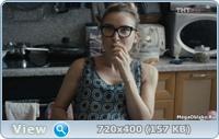 Звоните ДиКаприо! (1-8 серии из 8) / 2018 / РУ / WEB-DLRip + WEB-DL (720p) + (1080p)