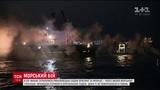 У протоц Ла-Манш вдбулося зткнення мж рибаками Велико Британ та Франц