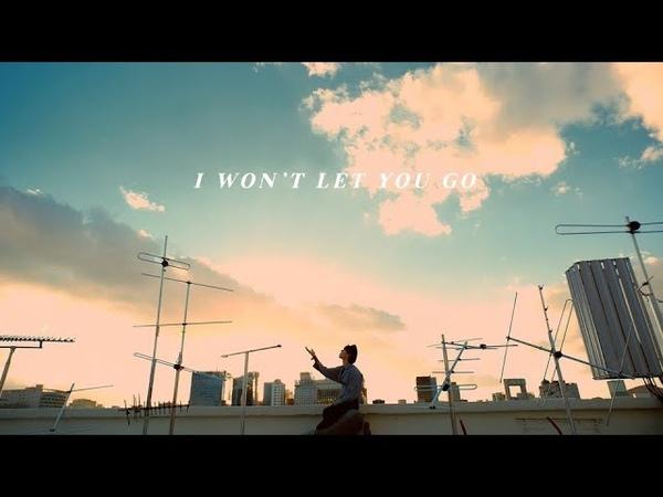 GOT7 「I WON'T LET YOU GO」 Music Video