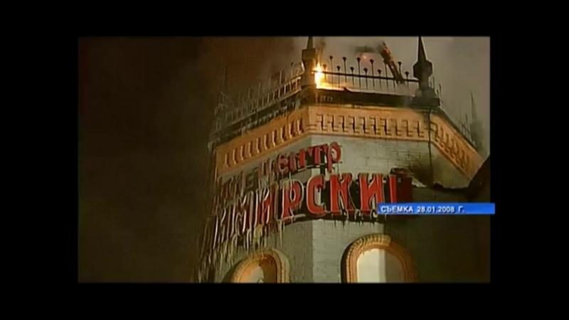 Сегодня в Абакане (ТВ Абакан, 28 января 2008) Пожар в сити-центре Владимирский