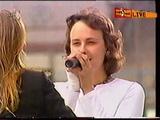 Би-2 и Чичерина-Мой рок-н-ролл(Live at НАШЕствие-2002)