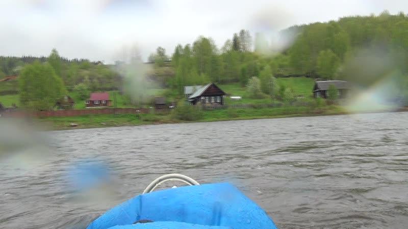 Посёлок Усьва и подвесной мост