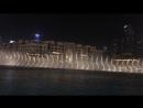 Поющие фонтаны рядом с Бурдж Халифа