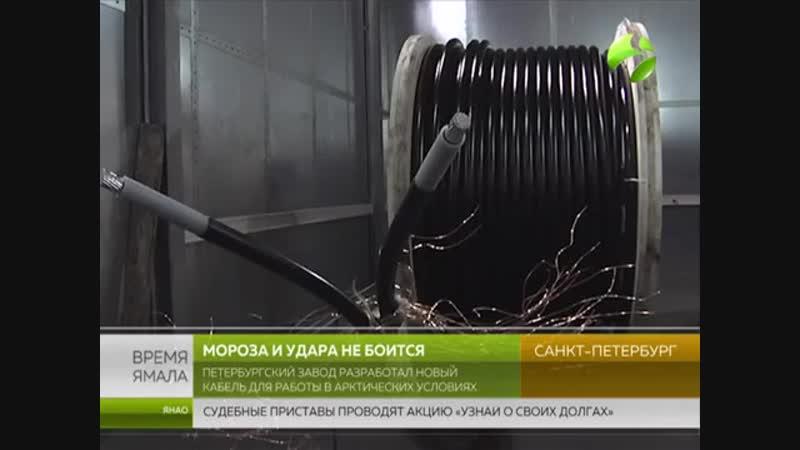 Разработка завода Севкабель