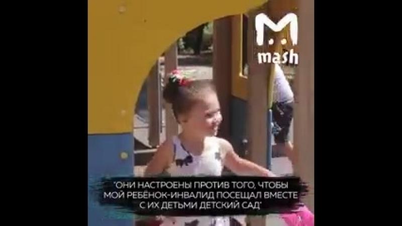 В Ялте воспитатели выгнали из детского сада 4-летнюю Женю, у которой аутизм, чтобы она не портила праздник обычным детям.