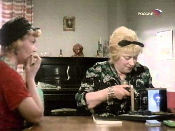 Фитиль Карты не врут (1964) смотреть онлайн