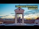 Нательная икона Матроны Московской и Красная Нить в ПОДАРОК!🎁