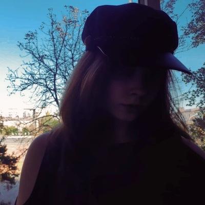 Лейла Лис