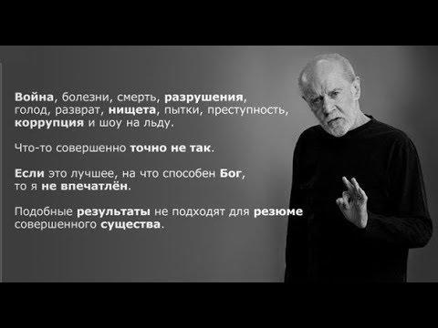 Даг Стенхоуп - Умрите со смеху (Стендап-шоу)