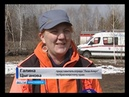 КГТРК В краевом центре прошли учения поисково-спасательных отрядов