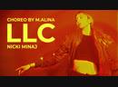 LLC - Nicki Minaj | DANCE-COOL | Choreo by