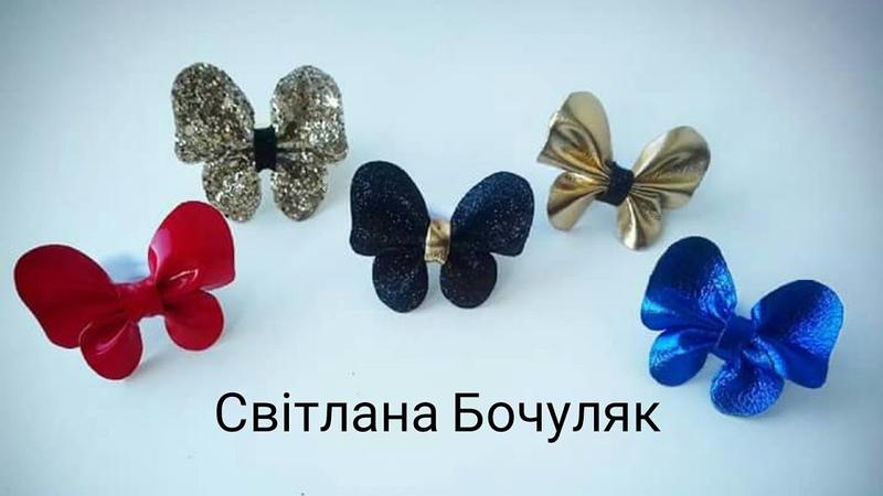Крихітні метелики з екошкіри! Робимо шаблон для метелика! ЗАПИТАННЯ ДЛЯ ВІКТОРИНИ!