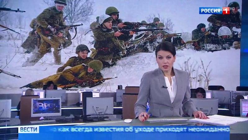 Вести-Москва • Под Рузой реконструируют битву под Москвой