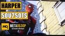 HARPER 50U750TS обзор 4К телевизора