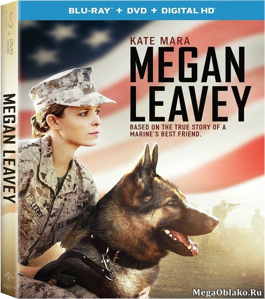 Меган Ливи / Megan Leavey (2017/BDRip/HDRip)