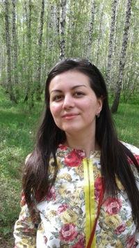 Анна Малиновская