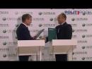 Стратегия развития будет разработана в Нижнем Новгороде