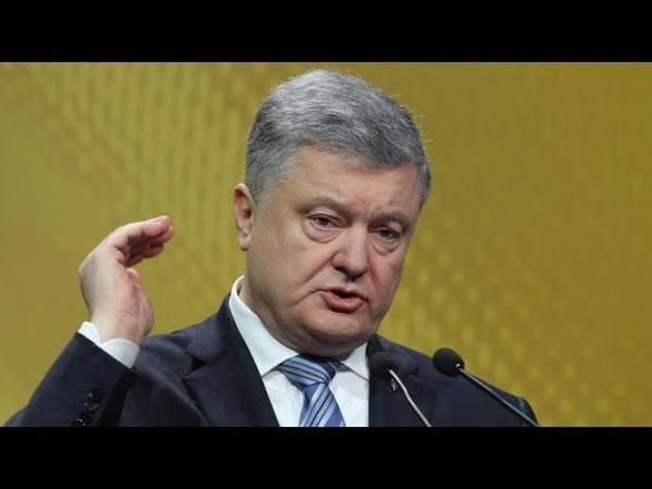 Платять по 1000 гривень за зобов'язання голосувати за Порошенка! Приголомшуюча інформація журналіста