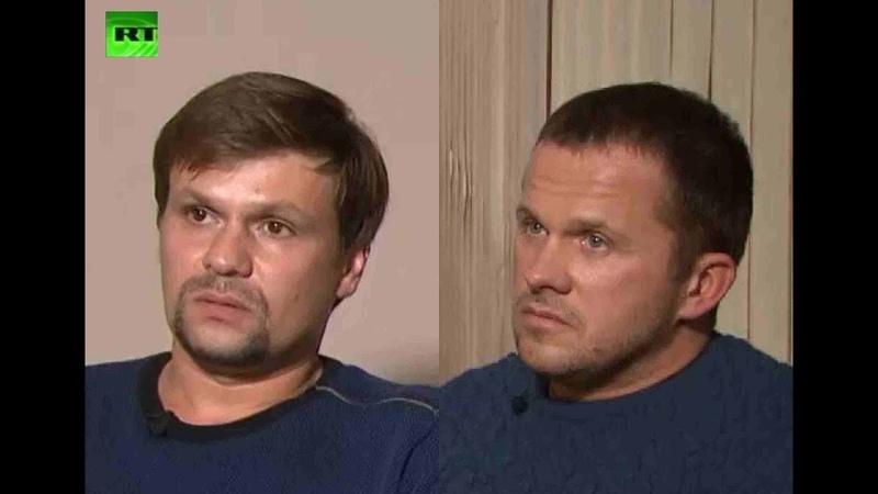 Эксклюзив! Недостающие видео с Петровым и Бошировым в деле Скрипалей