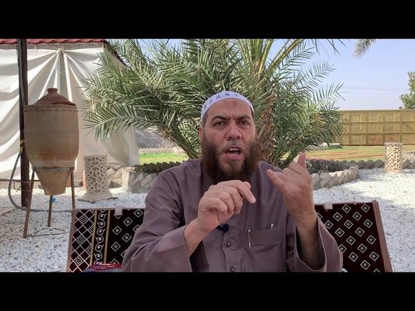 Шейх Хейсам Сархан Вопросы акиды 01 – Призыв к единобожию روسي
