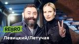 Елена Летучая: «Я не ношу тараканов в коробочке».