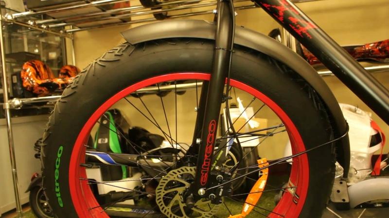 Полноразмерные крылья для фэт-байка (fat-bike)