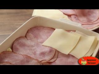 Запеченные бутерброды с ветчиной и сыром