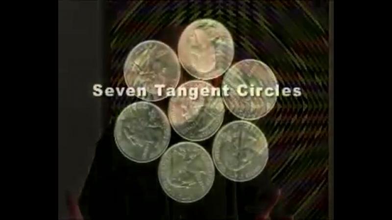 Сакральная Геометрия. Семь монеток. 1 Серия