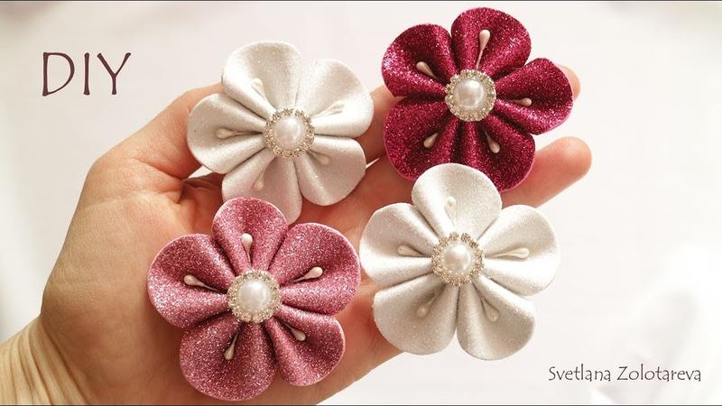 Простые цветы из фоамирана Светлана Золотарева