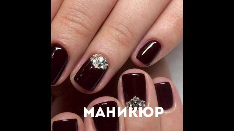 Маникюр м. Белорусская