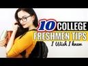 10 COLLEGE FRESHMEN TIPS I WISH I KNEW University Survival Guide